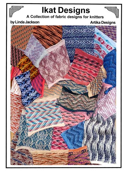 Ikat Look Hand Knitting Designs